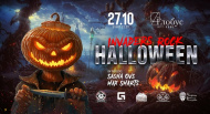 "Вечеринка ""Invaders Rock Halloween"""