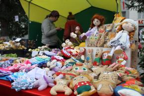 Традиционная выставка-ярмарка «Край мастеров»