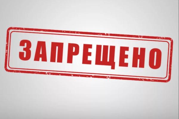 Жителей Камчатки предупредили об опасности воды Култучного озера